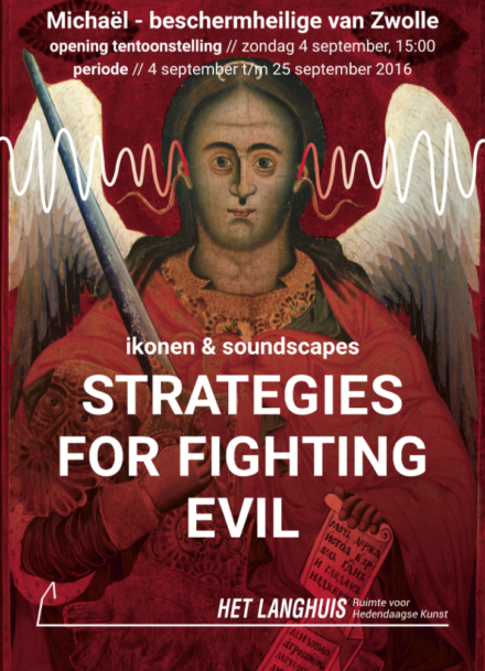 Strategies for Fighting Evil